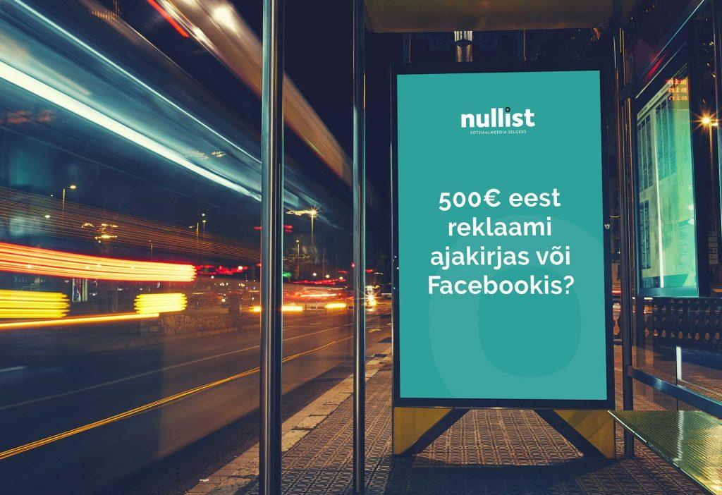 Reklaam Facebookis - Nullist koolitus